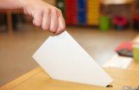 les demarches pour voter lorsqu'on a 18 ans