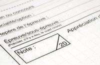Des notes à la réception du diplôme du brevet