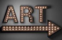 L'épreuve histoire des arts au brevet